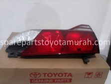 Refektor Unit Original Alphard